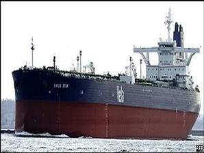 tanker-saudi-kompas
