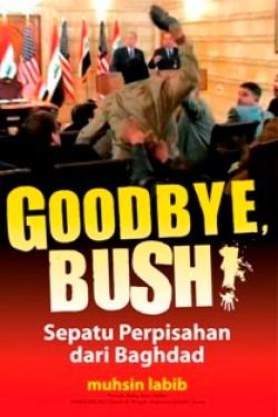 goodbyebush-small