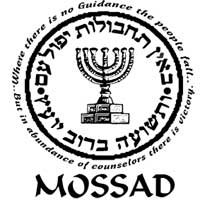 mossad1