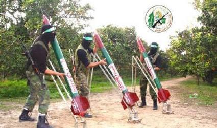 roket qassam