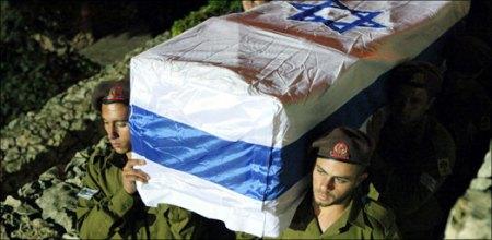 tentara-zionis-binasa