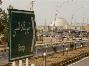 66339_papan_penunjuk_reaktor_nuklir_di_bushehr__iran_thumb_300_225