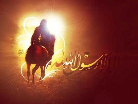 Syair Pujian Peringatan Maulid Nabi Muhammad SAW